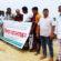 রাতারগুল বন কর্মকর্তার উপর হামলা' প্রতিবাদে মানববন্ধন