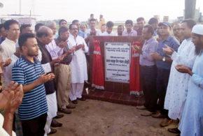 ফেঞ্চুগঞ্জে ৭ কোটি টাকা ব্যয়ে বিদ্যুৎ উপকেন্দ্রে ভিত্তিপ্রস্তর স্থাপন