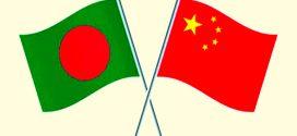 বাংলাদেশী নাগরিকদের জন্য চীনের 'পোর্ট এন্ট্রি' ভিসা চালু