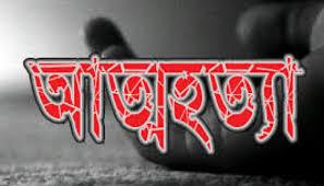 চিরকুট লিখে মৌলভীবাজারে শিক্ষার্থীর আত্মহত্যা