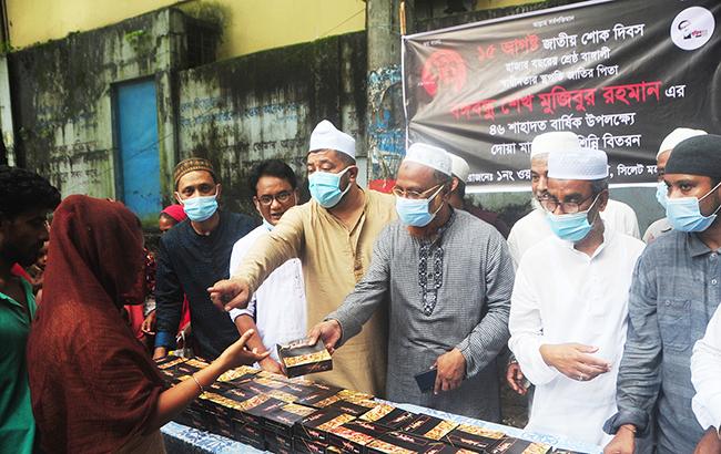 বঙ্গবন্ধুর সোনার বাংলাদেশ গড়ে তুলতে হবে : জাকির